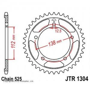 JTR 1304.43 Звезда