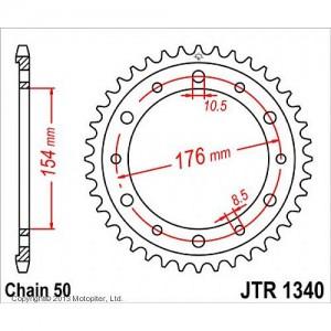 JTR 1340.45 Звезда