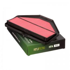 Фильтр воздушный - GSX-R600 04-05, GSX-R 750