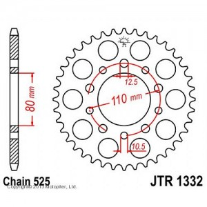JTR 1332.45 Звезда