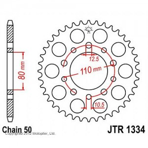 JTR 1334.42 Звезда