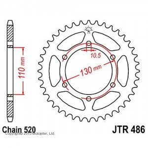 JTR 486.45 Звезда