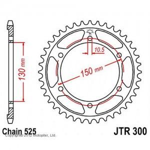 JTR 300.42 Звезда