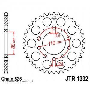 JTR 1332.44 Звезда
