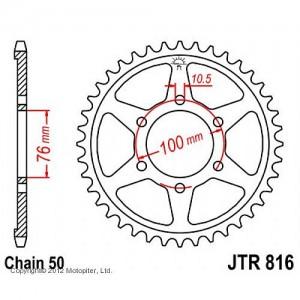 JTR 816.45 Звезда