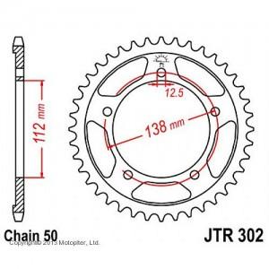 JTR 302.39 Звезда